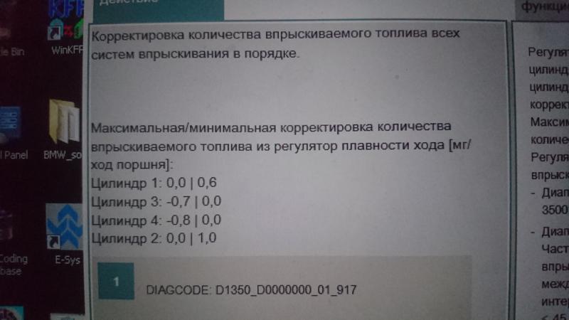 Вибрация ДВС после простоя - Страница 2 - F10/11/07(GT) - Форум