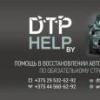 Дубеет педаль тормоза е 53 - последнее сообщение от Vnuk