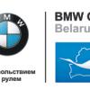 Ремонт рулевых реек в Минске +375291731111 - последнее сообщение от Mihach