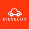 BMW X5 GAZon 4,8is для Рулевого DIESELOK - последнее сообщение от djafar740d