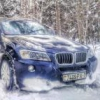 Сервис BMW - последнее сообщение от forevord