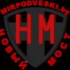 Восстановление шаровых опор подвески - последнее сообщение от Mirpodveski.by