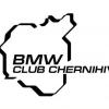 BMW SUMMER FEST CHERNIHIV (Украина) - последнее сообщение от behelf