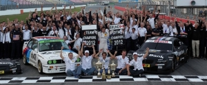 BMW DTM Champion 2012